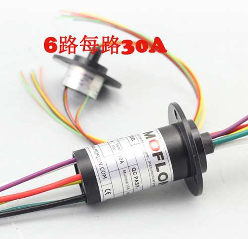 Wind Generator Rotary Joint Wind Power Collector Ring 6 Way 30A Conductive Slip Ring Conductive Connector capsule slip ring connector with flange od22mm 2s signal 2p power miniature slip ring rotary collector