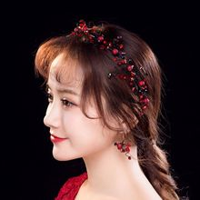 1 Set Bride Headwear Headband Earrings Red Vintage Pearl Wedding Jewelry Floral Exquisite Sets
