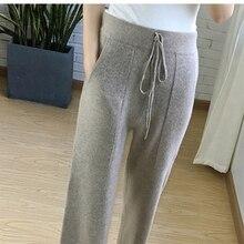 Pantalones de Cachemira cómodos y ceroso suave para mujer, camel de color, pantalones de pierna ancha de punto puro para mujer, pantalones de punto sueltos informales para mujer