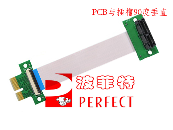 все цены на  5pcs Pci-e x1 extension cable pci x1 extension cable 1x pcie card pci-e extension cable  онлайн