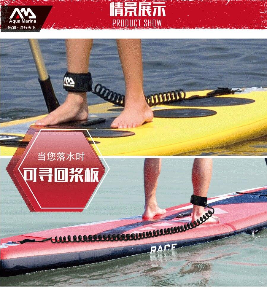 SUP Guinzaglio di Sicurezza Attrezzo Sportivo Aqua Marina Leash Paddle Board di Leash Rosso