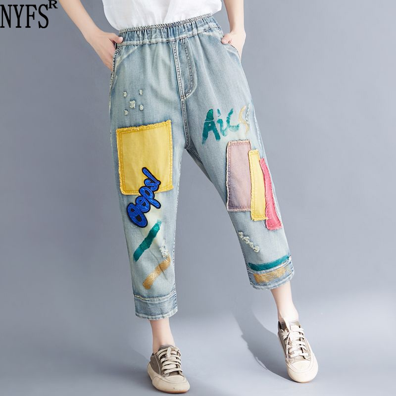 NYFS Women Plus Size Jeans Pants 2020 Summer Elastic Waist Literary Loose Oversized Pants Female Letter patch Trousers image