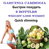 3 Bottles For3 Months SUPPLY Pure Garcinia Cambogia Slimming Products 60 HCA Loss Weight Diet