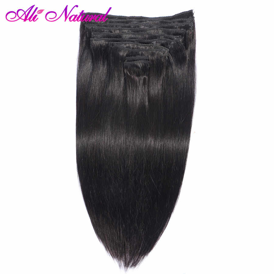 Brazilian Straight Hair Clip in Human Hair Extensions 2 Sets Natural Color Non-Remy Hair Clip-in 10Pcs/Set 120G Free Shipping