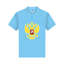 Russia Is Our Power Polo Shirt Men Women Brand Summer Clothing Double-headed Eagle Russia Style Polo