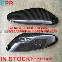 For Nissan GTR R33 Skyline Carbon Fiber Rear Spoiler 'GTR' Logo End Caps