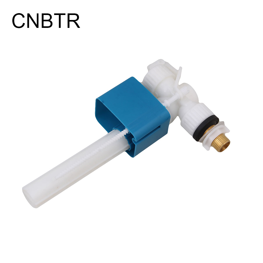 CNBTR Silent Side Inlet Fill Valve Brass Thread For Side Entry Toilet Cisterns