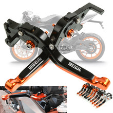 For KTM 690 Enduro R Enduro-R 2014 2015 2016 Aluminum Motorbike Motorcycle Brake Clutch Levers Foldable Extendable Adjustable цена и фото