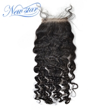 New Star Hair Brazilian Virgin Hair Lace Loose Deep Human Hair 4×4 Free Part Closures Swiss Lace With Baby Hair Free Shipping