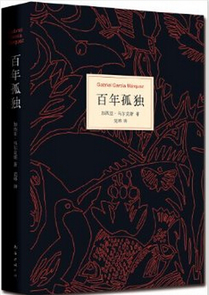 B-One Hundred Years of Solitude (Chinese Edition) garcia marquez g one hundred years of solitude