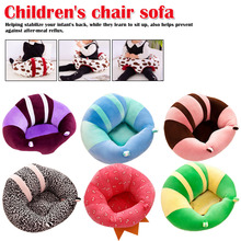 Kids Baby Support Seat Sit Up Soft Chair Cushion Sofa Plush Pillow Toy infantil baby sofa seat Rocking chair
