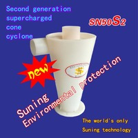Cyclone Second Generation Supercharged Conical Cyclone 1 Pieces