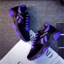 Дизайн, кроссовки для девочек № 625, Нескользящие, прочные, эластичные, Размеры 35-40, увеличивающие рост 30 мм
