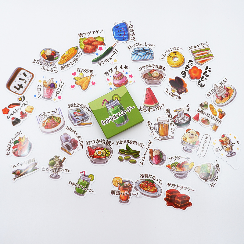 Купить с кэшбэком 40pcs/lot Gourmet sticker Paper sticker DIY decoration sealed envelope Scrapbooking Sticker Stationery kawaii label stickers