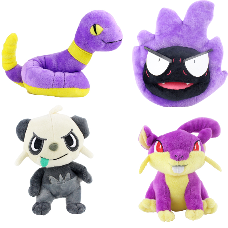 Gastly 12cm Pokemon Go Game Figure Anime Soft Plush Toy Doll