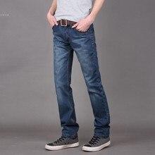 Fashion Cool Casual Men's Cotton Jeans , Good Quality Brand Men Jeans Pants 25
