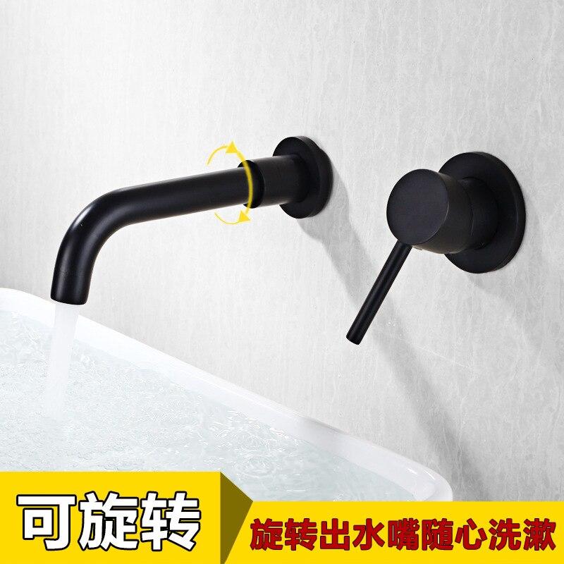 Robinet de lavabo noir hôtel villa caché robinet mural en laiton pour salle de bain lavabo robinet d'eau chaude et froide AH18
