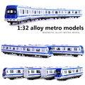 1:32 сплава метро модели, высокая моделирования магнитного модель автомобиля, металл diecasts, вытяните назад, детские игрушки автомобилей, бесплатная доставка