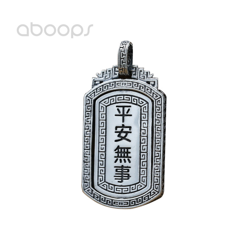 Vintage Solid 925 Sterling Silver Chinese Safe and Sound Spinner Pendant for Men Women Free Shipping