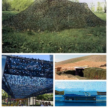 2mX5m Hunting Camping Oxford Camouflage Camo Net Hide Army Netting car cover Military sun Shelters Tent Shade