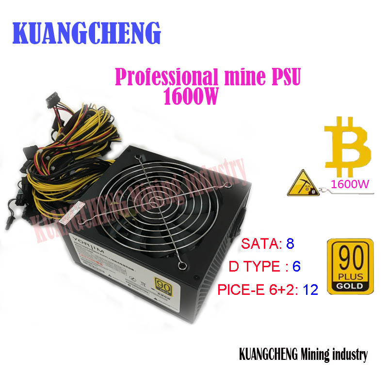 ETH Miners Power Supply (with Cable) , 1600W 12V 125A Output. Including  4d  6+2Pin 24Pin SATA Connectors Asic Bitcoin Miner