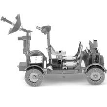 Moonbuggy Fun 3d Metal Diy Miniature Model Kits Puzzle Toys Children Educational Boy Splicing font b