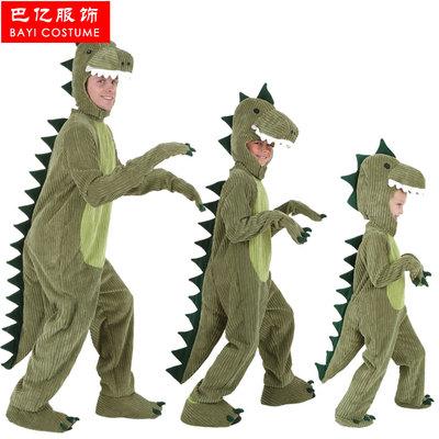 bayi dinosaurio caliente disfraces de halloween para adultos y nios cosplay traje para la fiesta de
