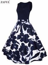 Retro Print High Waist A-Line Dress