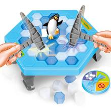original box ice breaking save the penguin family fun game - the one who make the penguin fall off , the will lose this game