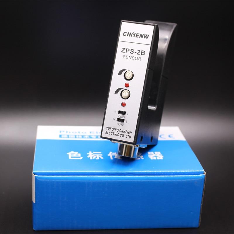 ZPS-2B rectifying sensor U slot photoelectric switch photoelectric eye detector kps-c2 ps c2 correction sensor slot u type double channel electric eye photoelectric switch slitting machine corrector