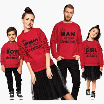 mother daughter father son Christmas family look clothes t shirt sweatshirt for mom dad baby mommy and me women matching outfits pajamas