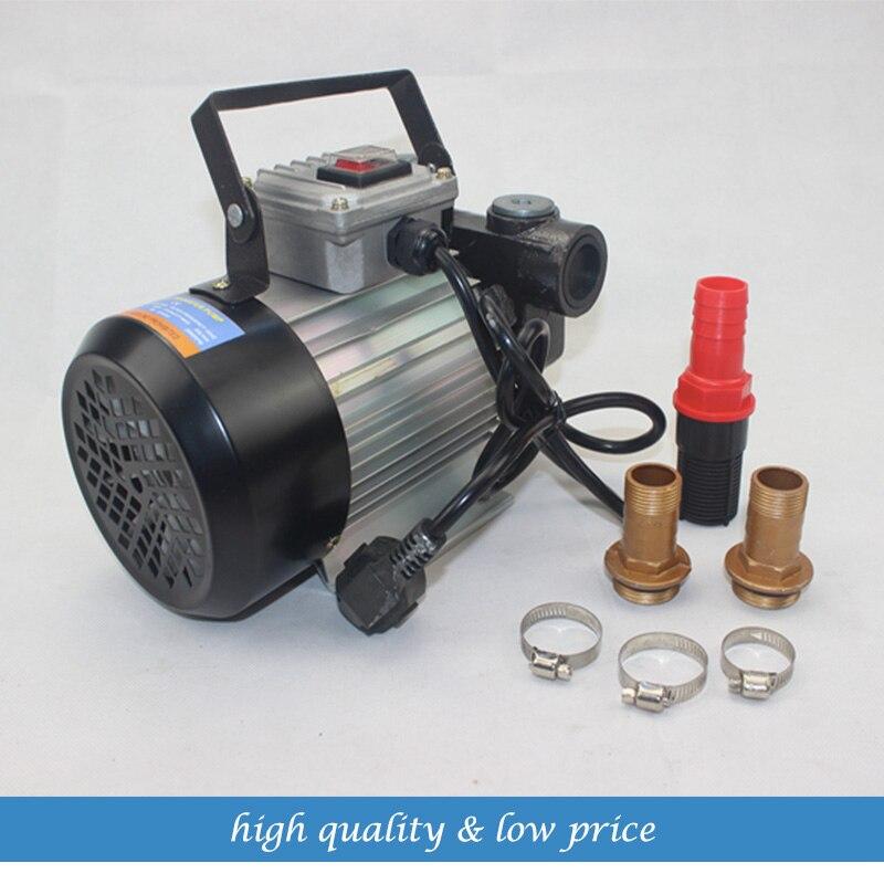 AC 220 V pompe à huile électrique Mini kérosène pompe à huile Diesel pompe à huile