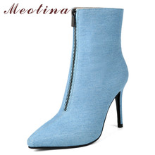 Meotina Women Boots Autumn Ankle Denim Thin Heels Short Zipper Super High Shoes Female Spring 2019 Size 34-40