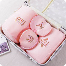 Washing Net Laundry Bags Bra Mesh Wash Underwear Clothes Pouch Protector Case