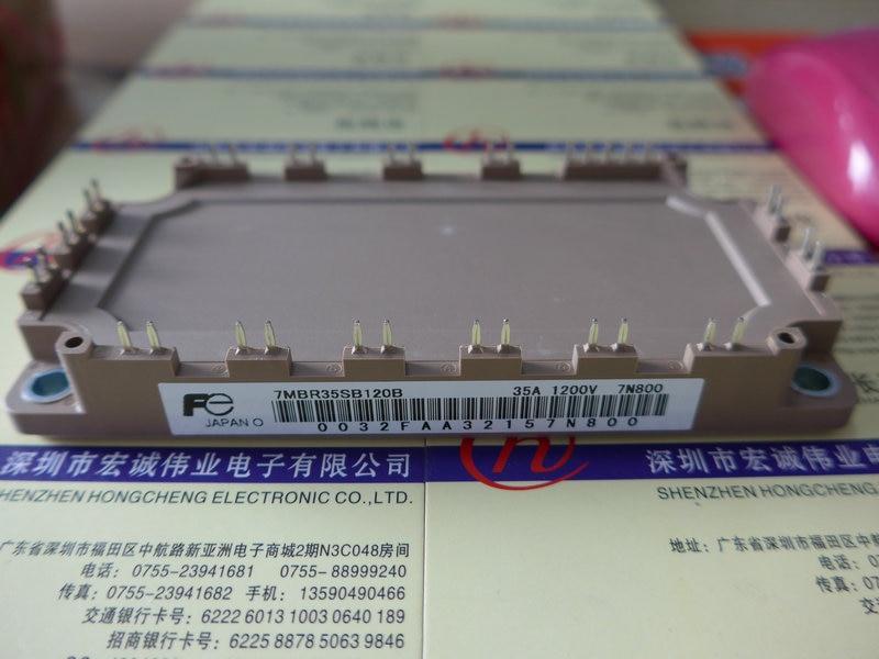 7MBR35SB120Bmodule power module7MBR35SB120Bmodule power module