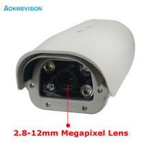 Onvif 1080P 2MP 2.8-12mm lens POE Vehicle License Plate Recognition IP LPR Camera for highway&parking lot with IR LED