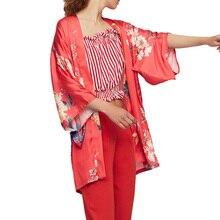 Womens clothing 2017 summer tops casual kimono cardigan short sleeve women blouses printing women tops long shirt