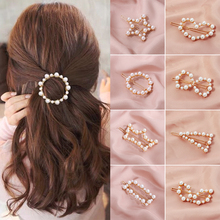 US $0.97 30% OFF|1PC Popular Korea Fashion Imitiation Pearl Hair Clip Snap Barrettes Women Girl Handmade Pearl Flowers Hairpins Hair Accessories-in Women's Hair Accessories from Apparel Accessories on AliExpress - 11.11_Double 11_Singles' Day