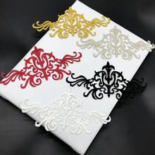 SASKIA 10Pcs/Lot Iron On Embroidered Budges Patches 3D Gold Appliqued Cosplay Costume Trophy Vintage Venise Trims Clothing Patch