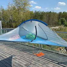Hamaca de árbol ultraligera para acampar, cama para senderismo al aire libre, carpa para árbol de viaje, tienda colgante de tres árboles, cama familiar de tienda funcional múltiple