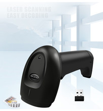 wholesale Wireless barcode scanner1D express single dedicated supermarket Retail Stores bar code reader with function of storage new wireless laser barcode scan ner scanner gun express a single dedicated gun sweep supermarket retail stores bar code reader