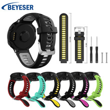 For Garmin Forerunner 735 Coloful watchband Replacement Watchwrist bracelet strap 220/230/235/620/630 band