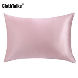 Clothtalks 1Pc 100%Pure Silk Pillowcase with Zipper Pillow Cover Super Soft Size Rectangle Queen Standard Kussensloop