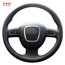 Yuji-Hong искусственная кожа Чехлы рулевого колеса автомобиля чехол для Audi A3(8 P) A4(B8) A5 2008-2010 A6(C6) 2007-2011 микроволокно