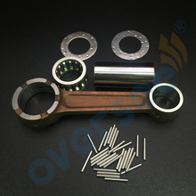 66T-11650-00 Connecting Rod Kit For Yamaha Outboard Engine 40HP 66T-11651 X model
