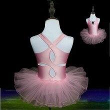 Детские Балетные танцевальные костюмы, жилет, балетные трико для девочек, детский гимнастический танцевальный купальник, тренировочная одежда, юбка-пачка