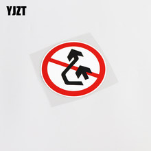 YJZT 10.2CM*10.2CM High-quality Warning No Overtaking PVC Personality Car Sticker Decal 13-0128(China)