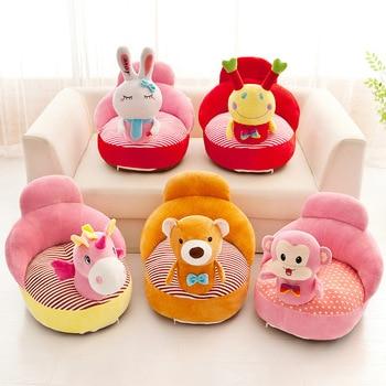 Cartoon Kids Sofa Soft PP Cotton Baby Chair Living Room 1