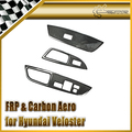 Car-styling For Hyundai Veloster Carbon Fiber Window Switch Cover LHD (Stick on Type)
