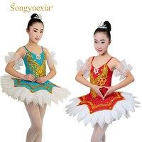 Professional Swan Lake Ballet Tutu Costume Girls Children Ballerina Dress Kids Ballet Dancewear Dance Dress For Girl tutu skirt